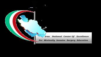 قطب علمی آموزشی جراحی های درون بین کشور